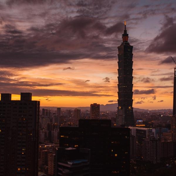 Explore Taipei (2017)